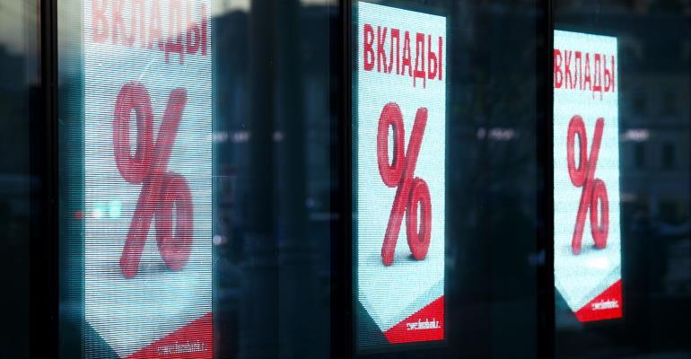 Открытие вклада в Юникредит банке