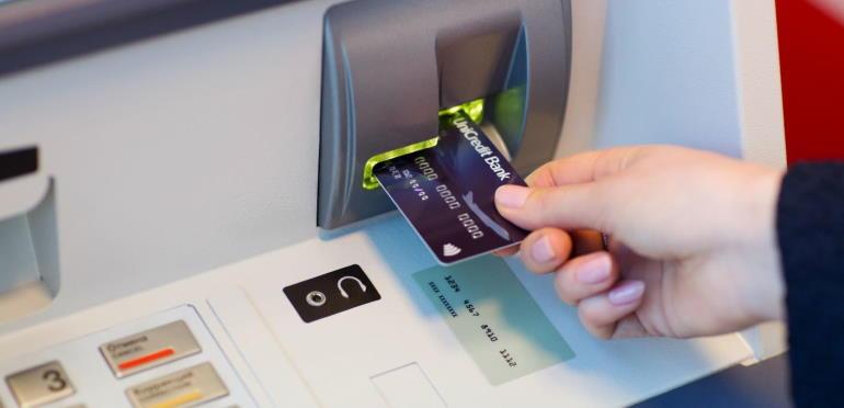 Пополнение карты Юникредит банка