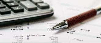 Закрытие счета в Юникредит банке
