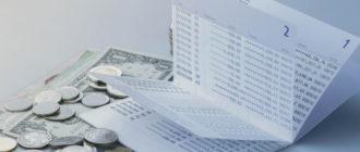 Документы для кредита в Юникредит банке