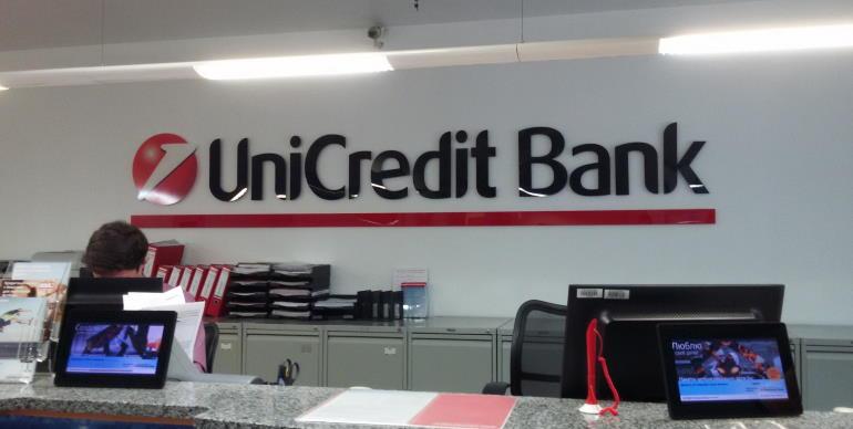 Досрочное закрытие кредита в Юникредит банке