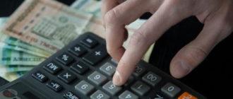 Кредит с плохой кредитной историей в Юникредит банке