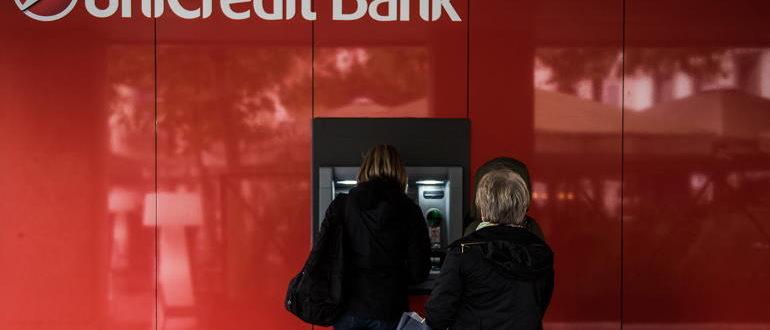 Справка по форме Юникредит банке