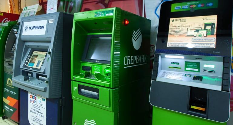 Терминалы и банкоматы