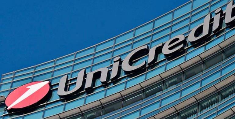 Выписка по счету в Юникредит банке для юридических лиц
